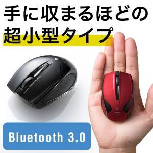 ワイヤレスマウス Bluetoothマウス 小型 無線 Android ブルートゥース|sanwadirect