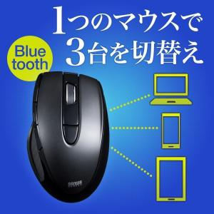 ワイヤレスマウス Bluetooth マウス 無線 3台接続 ブルートゥース(即納)|sanwadirect