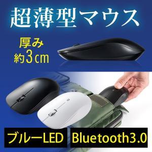 マウス ワイヤレスマウス Bluetooth 無線 薄型(即納)|sanwadirect