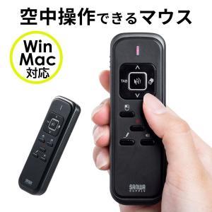 プレゼンテーションマウス ワイヤレス マウス ジャイロ センサー プレゼン(即納)|sanwadirect