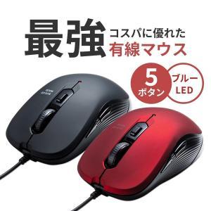 有線マウス ブルーLEDセンサー 6ボタン DPI切替 ラバーコーティング(即納)|sanwadirect