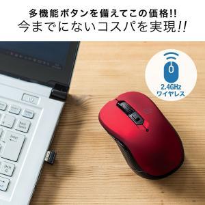 マウス ワイヤレスマウス 無線 5ボタン ブル...の詳細画像1