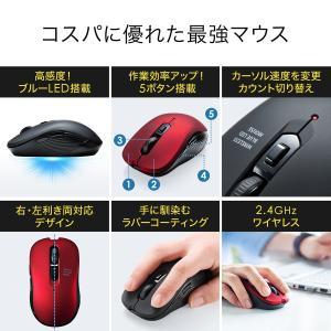 マウス ワイヤレスマウス 無線 5ボタン ブル...の詳細画像2
