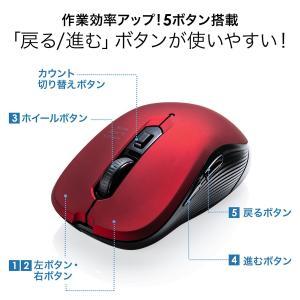 マウス ワイヤレスマウス 無線 5ボタン ブル...の詳細画像5