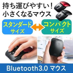 マウス ワイヤレスマウス 無線 マウス コンパクト 小型 Bluetooth 軽量 ブルートゥース(即納)|sanwadirect