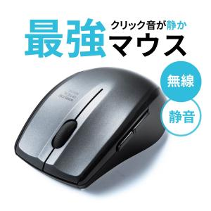 ワイヤレスマウス 無線マウス 静音 静か クリック音が小さい 小型 コンパクト 5ボタン(即納)|sanwadirect