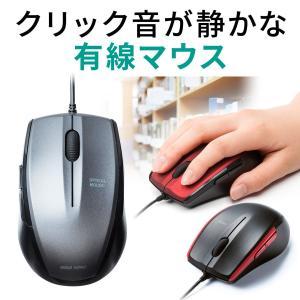 マウス 有線 静音 5ボタン(即納)|sanwadirect