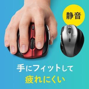 ワイヤレスマウス 5ボタン 静音 無線 マウス エルゴノミクス 静か(即納)|sanwadirect