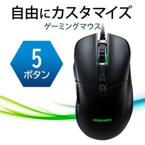 ゲーミングマウス 有線 高解像度 光学式 7ボタン エルゴノミクスデザイン 有線マウス(即納)|sanwadirect
