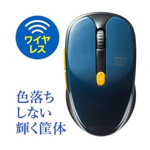 ワイヤレスマウス  静音 無線(即納)|sanwadirect