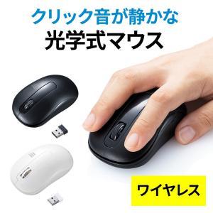 ワイヤレスマウス 静音 無線マウス(即納)|sanwadirect