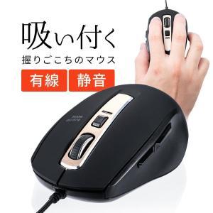 有線マウス 静音  5ボタン ブルーLEDセンサーカウント切り替え800/1200/1600/200...