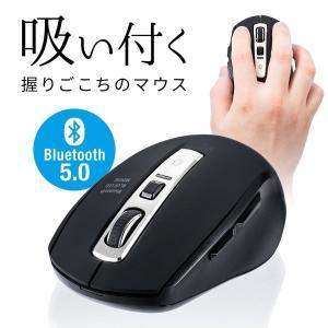 マウス 無線 ワイヤレスマウス Bluetooth 静音 ブルーLEDセンサー 5ボタン