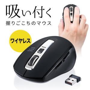 マウス ワイヤレスマウス 静音 無線 ワイヤレス ブルーLEDセンサー 5ボタン カウント切り替え8...