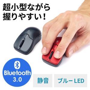 超小型Bluetoothマウス Bluetooth3.0 ブルーLEDセンサー 3ボタン 静音 超小型 モバイル エルゴノミクス  iPadOS対応