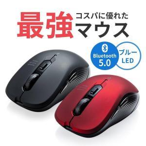 マウス Bluetoothマウス ワイヤレスマウス Bluetooth3.0 ブルーLEDセンサー 無線 5ボタン カウント切り替え iPadOS対応|サンワダイレクト