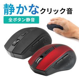 マウス ワイヤレスマウス 無線 全ボタン静音 5ボタン エルゴノミクス カウント切り替え|サンワダイレクト