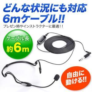 ハンズフリーマイク プレゼン コンデンサーマイク 電源内蔵 パソコン対応(即納) sanwadirect 02
