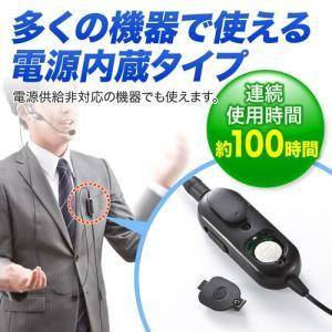 ハンズフリーマイク プレゼン コンデンサーマイク 電源内蔵 パソコン対応(即納) sanwadirect 03