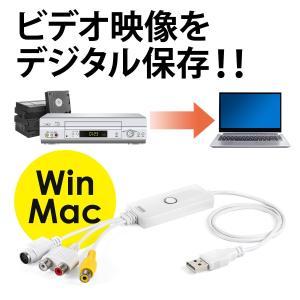 ビデオキャプチャー Windows Mac VHS ダビング(即納)