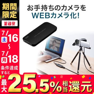 USB-HDMIカメラアダプタ UVC対応 WEBカメラ Zoom Skype Windows Ma...