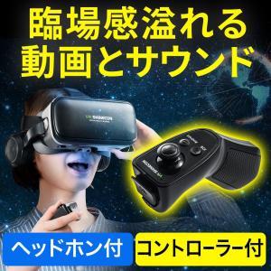 VR ゴーグル セット スマホ iPhone  ヘッドホン付き 3Dメガネ(即納)|sanwadirect