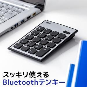 ワイヤレステンキー 無線 Bluetooth ブルートゥース モバイル 持ち運び 薄型 小型 電池式(即納) sanwadirect