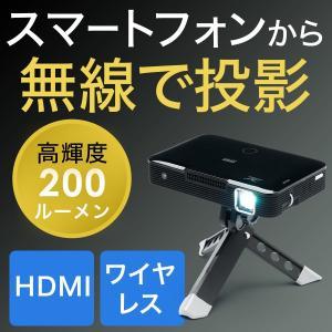 プロジェクター 小型 モバイルプロジェクター 本体 HDMI スマホ(即納)|sanwadirect
