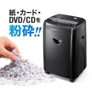 シュレッダー 業務用 電動 クロスカット シュレッター(即納)|sanwadirect