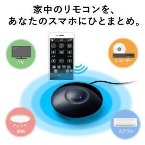 家電 リモコン スマホ 操作 Wi-Fiリモコン 学習リモコンユニット 家電スマートリモコン(即納)|sanwadirect