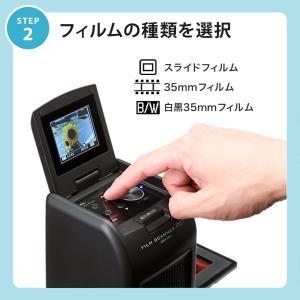 フィルムスキャナー ネガスキャナー 写真 デジタル化 高画質1400万画素(即納)|sanwadirect|04