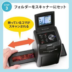 フィルムスキャナー ネガスキャナー 写真 デジタル化 高画質1400万画素(即納)|sanwadirect|05