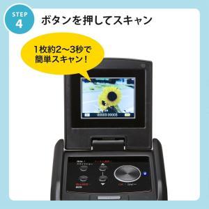 フィルムスキャナー ネガスキャナー 写真 デジタル化 高画質1400万画素(即納)|sanwadirect|06
