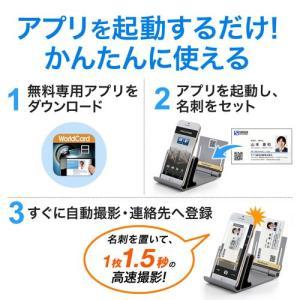 名刺管理 名刺スキャナーリーダー(即納)|sanwadirect|04