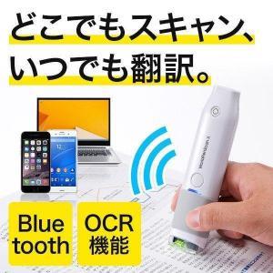 スキャナー ペン型 スキャナ モバイル ペンスキャナー ハンディスキャナー OCR なぞるだけ 翻訳(即納)|sanwadirect