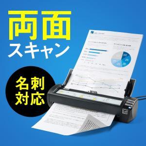 スキャナー A4 名刺 両面 自炊 OCR スキャナ(即納)|sanwadirect