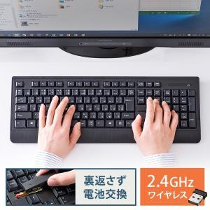ワイヤレスキーボード 無線 パソコン キーボード PS4 対応