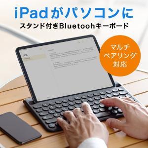 キーボード ワイヤレス 無線 スタンド付き Bluetooth iPhone iPad 充電式