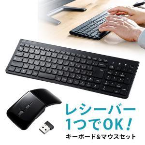 ワイヤレス キーボード マウス セット キーボードマウスセット 無線 充電式 薄型マウス 持ち運び ...