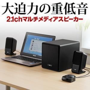 スピーカー PCスピーカー 高音質 テレビ パソコン(即納)...