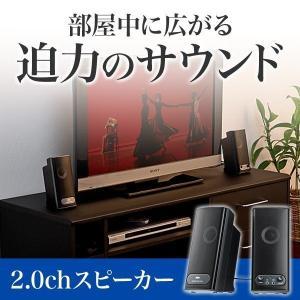 スピーカー パソコン テレビ PC TV(即納)|sanwadirect