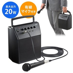 マイク スピーカー セット 拡声器 屋外 有線マイク付き AC電源 電池駆動 ポータブル(即納)|sanwadirect