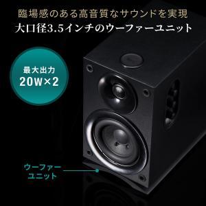 Bluetooth スピーカー 高音質 48W テレビ スピーカー ブルートゥース(即納)|sanwadirect|02