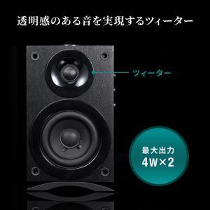 Bluetooth スピーカー 高音質 48W テレビ スピーカー ブルートゥース(即納)|sanwadirect|03