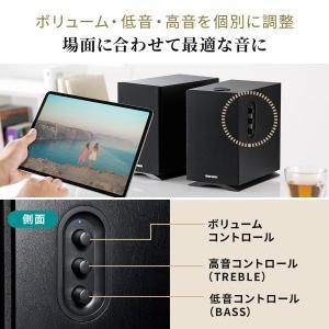 Bluetooth スピーカー 高音質 48W テレビ スピーカー ブルートゥース(即納)|sanwadirect|05