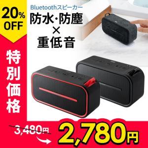 スピーカー Bluetooth ワイヤレススピーカー 防水 ...