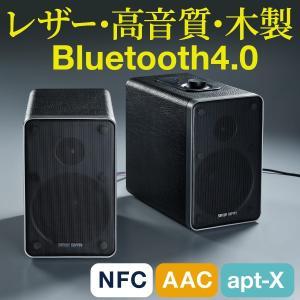 Bluetooth スピーカー 高音質 48W テレビ ブルートゥース|sanwadirect