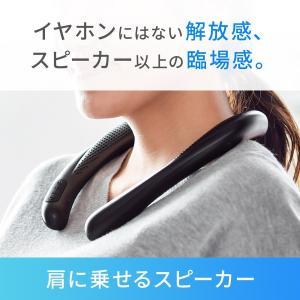 ネックスピーカー ウェアラブルスピーカー ブルートゥース Bluetooth ワイヤレス 防水 首掛...