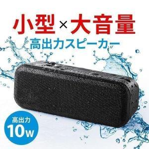 Bluetoothスピーカー 防水 ブルートゥース ワイヤレススピーカー 高出力10W スマホ iP...