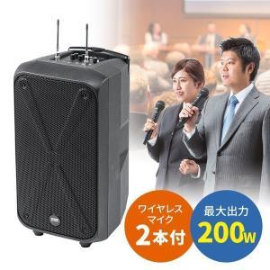 ワイヤレスマイク スピーカーセット PAシステム 拡声器 ワイヤレスマイク2本付 会議/イベント/選...